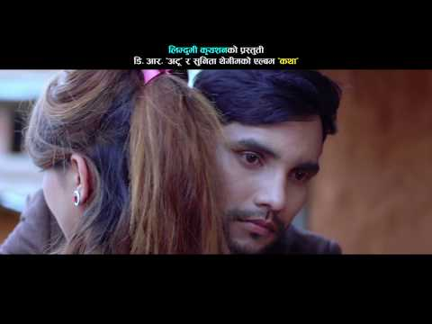 Xxx Mp4 Mero Pyara मनै रुवाउने गीत ।।SUNITA THEGIM Ft Sarika K C Sandesh Lamichhane Khas Khus 3gp Sex