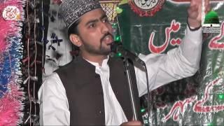 Naqabat: Hafiz Muhammad Saran Younis Naqshbandi sialkot