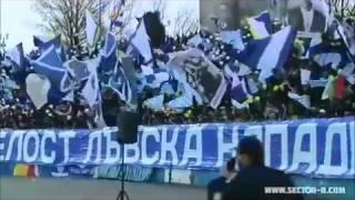Levski Sofia Chants! - Песни на агитката на Левски София! part 1