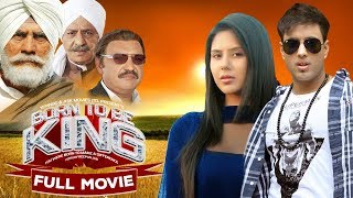 Born To Be King | Latest Punjabi Movies | Sonam Bajwa, Ateesh Randev, Puneet Issar | Yellow Movies
