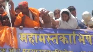 Abhishek Astapad aa shri vardhaman sagar ji maharaj ke sanidhy mai