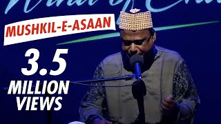 MUSHKIL-E-ASAAN - PRITOM FEAT. SHAH ALAM SARKAR  W/ TAPOSH & FRIENDS : OMZ WIND OF CHANGE [ S:01 ]