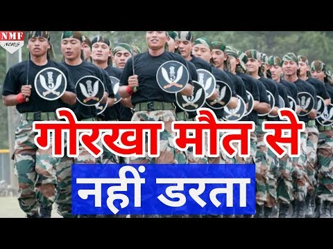 Xxx Mp4 Gorkha Regiment है Indian Army की जान जानिए इस Regiment की History 3gp Sex