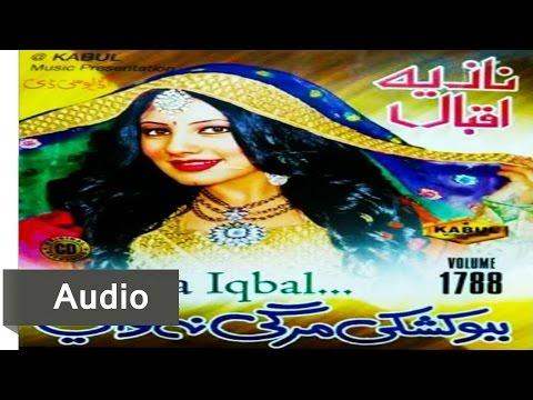 Nazia Iqbal Pashto New 2016 Song Album Babo Kashke Marge Na We Tapy Zar Babo