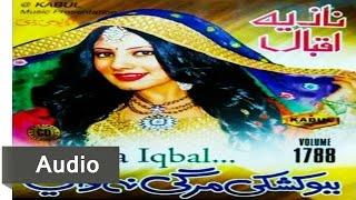 Nazia Iqbal Pashto New 2016 Song Album - Babo Kashke Marge Na We - Tapy Zar Babo