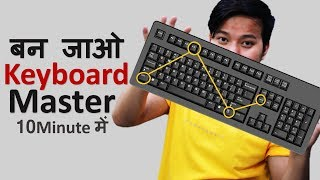 Become Keyboard Master With These 20 Useful Computer Keyboard Shortcut Keys