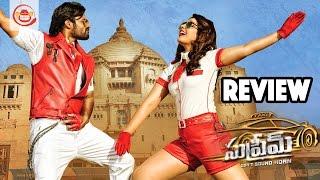 Supreme Movie Review - Sai Dharam Tej, Rashi Khanna, Dil Raju    Anil Ravipudi