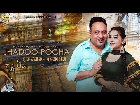 Xxx Mp4 Sucha Rangeela L Mandeep Mandy L Jhadoo Pocha L Latest Punjabi Song 2018 L Anand Music 3gp Sex