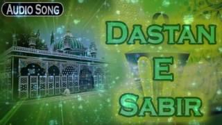 दस्तां ए साबिर    Dastan E Sabir    Full Audio Story    New Audio Story 2017     Sonic Qawwali