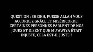Mensonges de Hassan Iquioussen sur Mou'awiyya - Sheikh Salih Al Fawzan