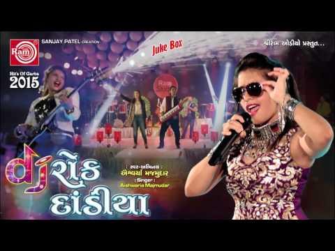 Xxx Mp4 Dj Rock Dandiya 2 Gujarati Nonstop Garba 2015 Aishwarya Majmuda PopularOnYouTubeIndia 3gp Sex