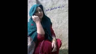 pashto-romantic-tapay-2017-pashto-new-tapay-2017-pashto-new-songs-2017