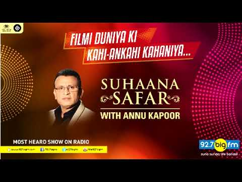 Xxx Mp4 SUHAANA SAFAR WITH ANNU KAPOOR SHOW 1257 FOR 16TH APRIL 2018 3gp Sex