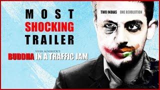 Buddha In A Traffic Jam | Trailer | Official | Vivek Agnihotri | Anupam Kher | Pallavi Joshi