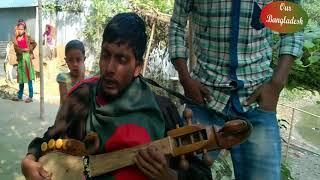 bangla song ।। বাউল গানের ওস্তাদ অন্ধ আজিদুল  bangla new song 2018 ।। our bangladesh