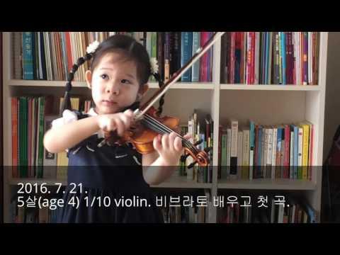 0 2 Years Violin Progress