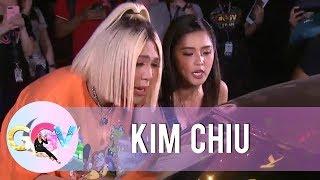 GGV: Kim and Vice Ganda enjoy singing Christmas carols on the street