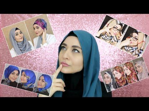 Xxx Mp4 Hijab Forme Du Visage Muslim Queens By Mona 3gp Sex
