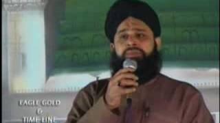 Mustafa Jan e Rehmat Pe Lakhon Salam Owais Raza Qadri