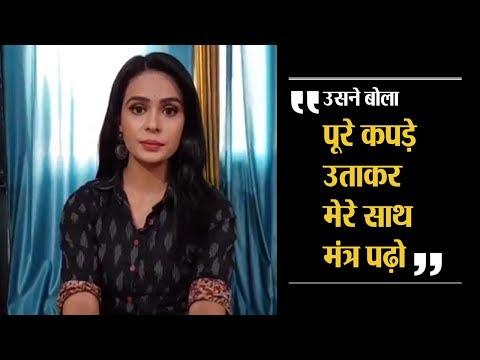 Xxx Mp4 MeToo TV Actress Sonal Vengurlekar का आरोप Raja Bajaj ने जबरन उनके स्तनों पर क्रीम लगाई 3gp Sex