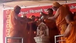 Abhishek chintamani parshwanath kachner