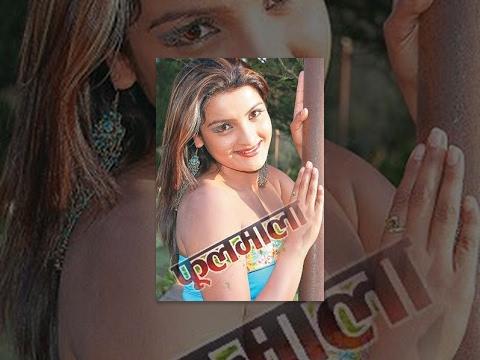 Xxx Mp4 Nepali Full Movie FOOL MALA Old Nepali Classic Full Movie Phol Mala 3gp Sex
