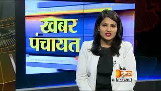 Khabar Panchayat | Segment - 1 | Friday, 18 August 2017