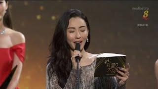Star Awards 2019 - Top 10 Female - Pan Ling Ling