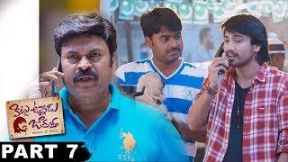Kittu Unnadu Jagratha Full Movie Part 7 || Raj Tarun, Anu Emmanuel