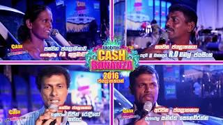 Cash Bonanza All Winners - SINHALA
