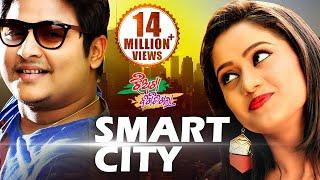 SMART CITY | Masti Song I JHIATAA BIGIDI GALAA I Elina & Babusan