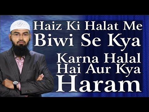 Xxx Mp4 Haiz Menses Ki Halat Me Biwi Se Kya Karna Halal Hai Aur Kya Haram By Adv Faiz Syed 3gp Sex