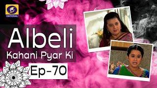 Albeli... Kahani Pyar Ki - Ep #70
