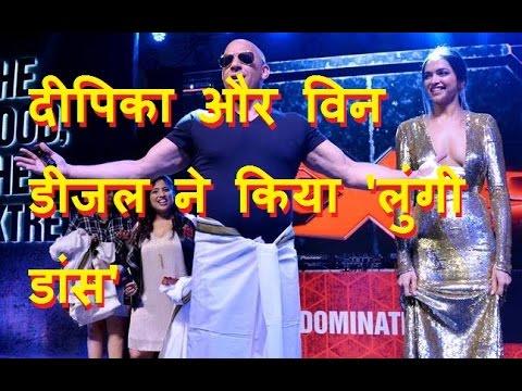 Xxx Mp4 DB LIVE 13 JAN 2017 Vin Diesel Matched Steps With Deepika Padukone To Lungi Dance 3gp Sex