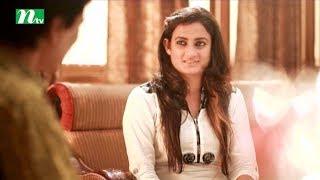 Bangla Natok  Icche Ghuri | Episode 62 by Mishu Shabbir, Kaji Asif, Aporna Ghosh