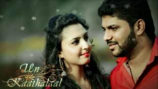 Un Kaathalaal - Lyrical Video (Malaysian Tamil Song) Singer Loorthunathan & Singer Suganya
