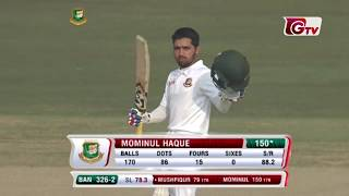 Mominul Haque's 176 Runs against Sri Lanka | 1st Test | 1st Innings | Bangladesh vs Sri Lanka