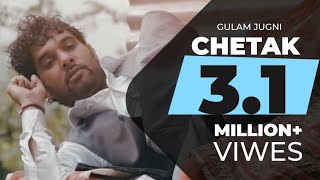 CHETAK (Full Video)|| GULAM JUGNI || LATEST PUNJABI SONGS 2016 || SWAGAN RECORDS