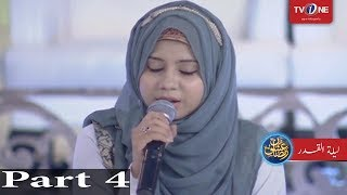 Ishq Ramazan   Part 4   22 June 2017   Laylat ul Qadr Special   TV One