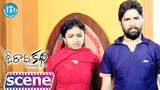 O Radha Katha Movie - Vahida, Krishna Maruti, Babu Rao, Mallika Climax Scene