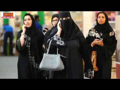 সৌদি আরব সম্পকে  আপনার অজানা ১৫ টি মজার তথ্য !!Saudi !! Arabia Unknown 15 Fun Information