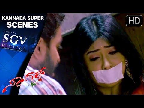 Xxx Mp4 Radhika Harresed By Adhi Lokesh Scene Sagar Kannada Movie Kannada Super Action Scenes 3gp Sex