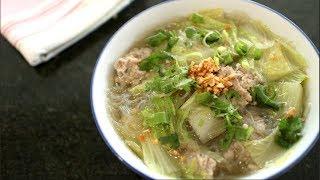 Pork Stock & Glass Noodle Soup Recipe แกงจืดวุ้นเส้น - Hot Thai Kitchen