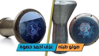 صولو طبله عزف احمد حصوه مصمودي موسيقى رقص شرقي