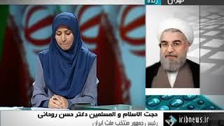 Goftegoo ba Doctor Rowhani   گفتگوی تلفنی با رئیس جمهور منتخب دکتر روحانی