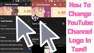  How To Change YouTube Channel Logo In Tamil  Tamil Reviews 
