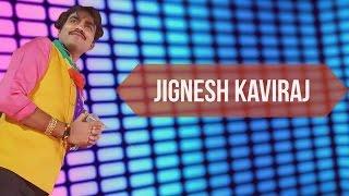 jignesh kaviraj dj 2017 video - gujarati song garba at diu festival
