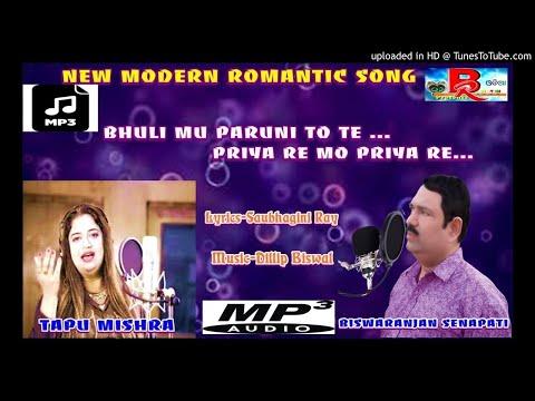 Xxx Mp4 BHULI MU PARUNI TOTE PRIYA RE MO PRIYA RE MODERN Song Mp3 3gp Sex