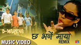 Cha Bhane Maya - Remix - D Marcha