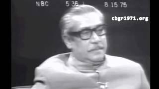 Assassination of Bangabandhu Sheikh Mujibur Rahman   Aug 15 1971   Coverage on US Media   YouTube